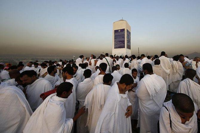Görmez'den Arafat'ta vakfe duası galerisi resim 1