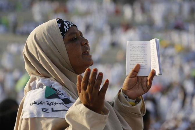 Görmez'den Arafat'ta vakfe duası galerisi resim 10
