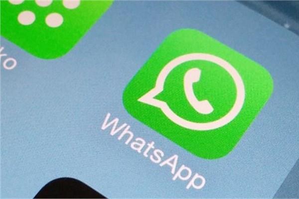 WhatsApp ücretsiz olmasının sebebi? galerisi resim 5