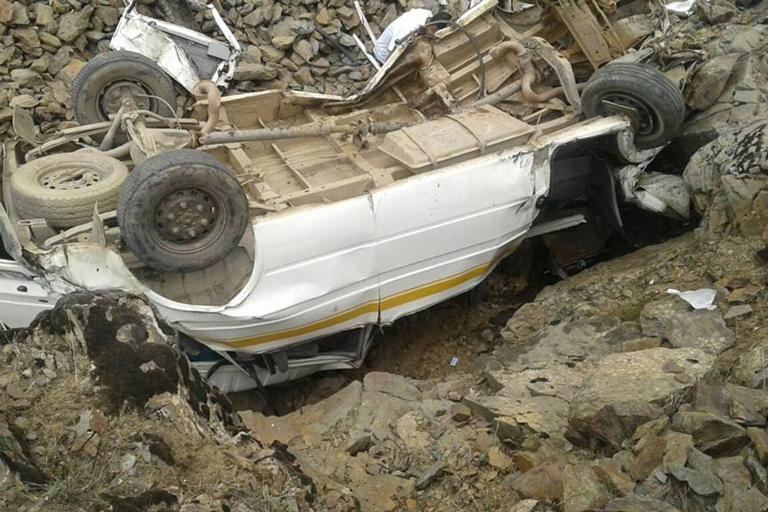 Bingöl'de trafik kazası: 4 ölü 11 yaralı galerisi resim 3