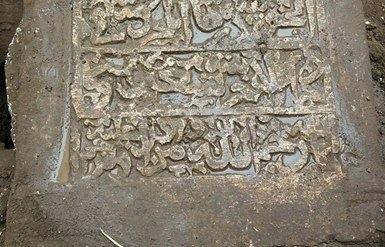 Peygamberimiz'in katibinin 1210 yıllık mezarı ortaya çıktı! galerisi resim 2