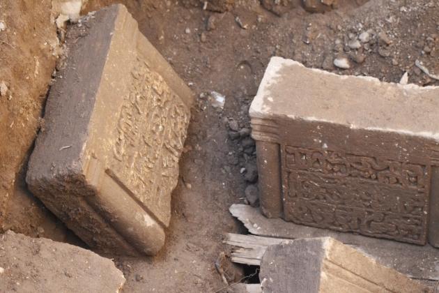 Peygamberimiz'in katibinin 1210 yıllık mezarı ortaya çıktı! galerisi resim 3