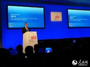 Çin-Avrupa İşadamları Zirvesi Londra'da başladı