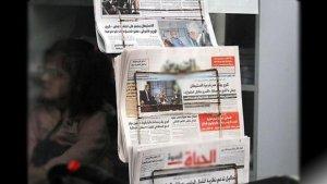 İran'da hapishanelerdeki durumu eleştiren gazete kapatıldı