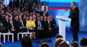 Putin parlamento seçimleri için çağrı yaptı