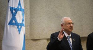 İsrail Cumhurbaşkanı Rivlin anlaşma İsrail çıkarlarına uygun