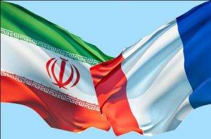 İran'ın el sanatları Fransa'da sergilenecek