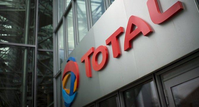 İran ile Total şirketi, petrol anlaşması imzalayacak
