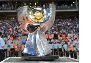Turkcell Süper Kupa maçının tarihi belli oldu