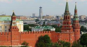 Rusya o ülkenin büyükelçisini Dışişleri'ne çağırdı