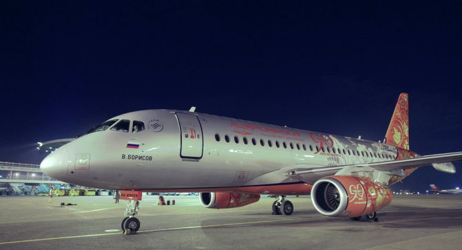 İran 118 Airbus uçağını satın alıyor