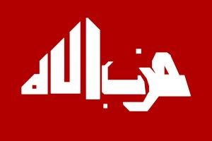 Hizbullah Cemaati halkı direnmeye davet etti