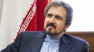 İran Kazımeyn'deki terörist saldırıyı kınadı