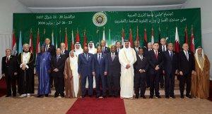 Arap Birliği Zirvesi sona erdi