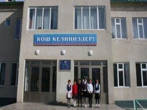 Kırgızistan FETÖ okullarını kapatmayacak!