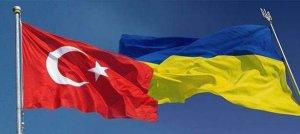 Ukrayna Türkiye'ye destek verdiğini açıkladı