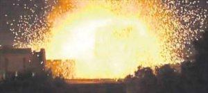 Meclisi bombalama emri veren Hakan Evrim