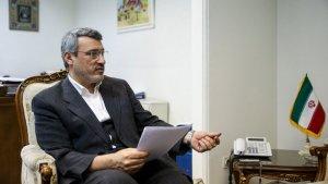 Fordu, İran'ın nükleer sanayiinde önemli bir bölüm