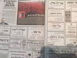 Yenikapı İsrail gazetesinin zoruna gitti