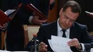 Medvedev imzaladı!