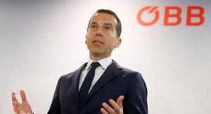 Avusturya Başbakanı: Türkiye'yle yapılan müzakerelerin bir getirisi yok