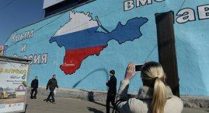 Türk yatırımcılar Kırım'da koyun yetiştirecek