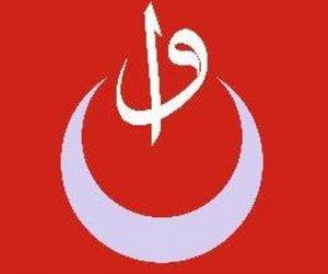 Türkiye'de yeni bir parti daha kuruldu: Osmanlı Partisi