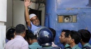 Bangladeş, Cemaati-i İslami liderlerini idam etti