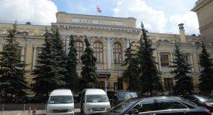 Rus bankaları ilk 8 ayda 537 milyar ruble kâr elde etti