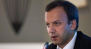 Rusya Başbakan Yardımcısı Dvorkoviç: Türk Akımı anlaşması Ekim'de