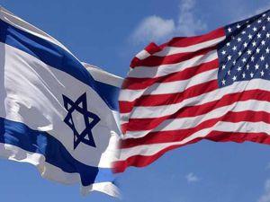 ABD'den İsrail'e askeri yardım