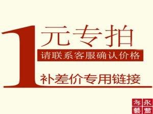 Çin'in ekspres kargo sektöründe büyüme