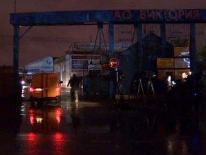 Moskova'da bir depo'da yangın: En az 5 ölü