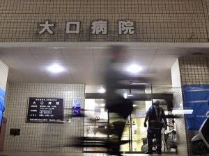 Hastanedeki ölümlerle ilgili seri katil şüphesi