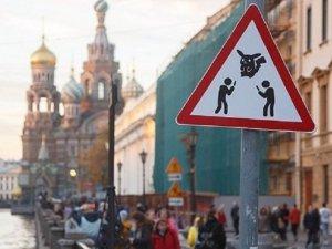 Rusya'da ilginç bir tabela: Dikkat, Pokemon...