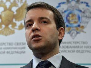 Rusya ile Türkiye arasında telekomünikasyon mutabakat  hazırlığı
