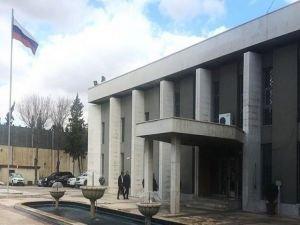 Rusya Şam Büyükelçiliği'ne havanlı saldırı!