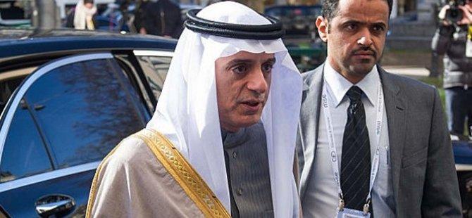 S.Arabistan'dan 'flaş' operasyon açıklaması!