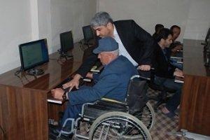 Batman'da engellilere bilgisayar kursu