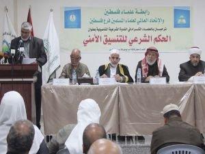 Filistinli Alimler: Uzlaşı düşmanı tanımak için iyi bir fırsat!