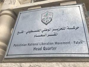 """Filistin Devlet Başkanlığı: """"İngiliz hükümeti özür dilemeli ve Filistin devletini tanımalı"""""""