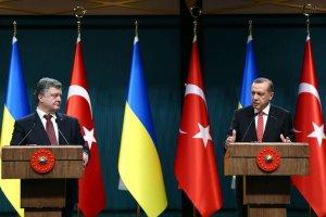 Cumhurbaşkanı Erdoğan-Poroşenko Ortak Basın Toplantısı
