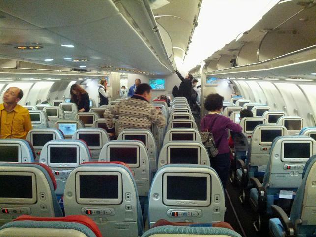 Uçakta Kürtçe anons dönemi başlıyor
