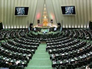 İran Meclisi: 'Kudüs'ün tamamı Filistin'in 'ebedi' başkenti'