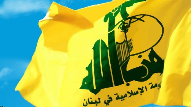 Hizbullah'tan, IŞİD'e Sert tepki