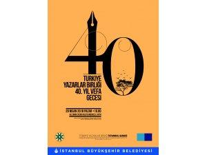 40. Yılda 40 Kültür Şahsiyetine Vefa Ödülü