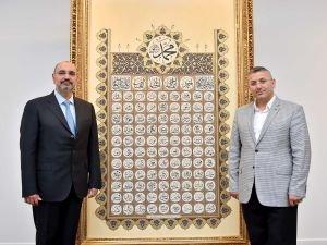 Hz. Muhammed'in (SAV) 104 isim ve sıfatı Yıldız Holding'de sergileniyor