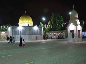 Kudüs ve Kubbet-üs Sahra minyatürüne ilgi