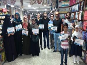 """""""Kur'an ve Sünnet Bütünlüğü"""" yarışması"""