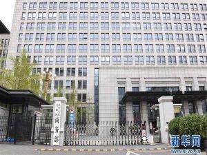 Çin: Küresel endüstri zincirini düşünerek karşı tedbirleri aldık